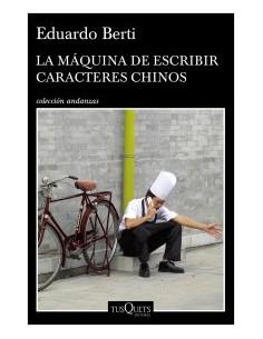 La Maquina De Escribir Caracteres Chinos